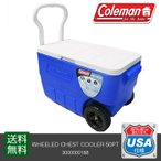 COLEMAN ホイールクーラー50QT ブルー【3000000188】コールマン キャスター付(車輪付)クーラーボックス