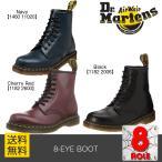DR.MARTENS 8-EYE BOOT [Cherry Red(11822600)][Navy(10072410)][Black(11822006)] ドクターマーチン 8ホール