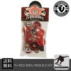 THUNDER RED 90DU REBUILD KIT [40030010] サンダー ブッシュ ピボット ワッシャー