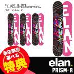 PRISM-R [2015-2016モデル]