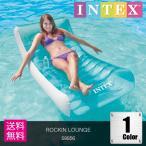INTEX ROCKIN LOUNGE [U-5706/58856] インテックス ロッキンラウンジ
