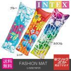 INTEX FASHION MAT [U-5292/59720]【クリックポストなら送料無料】 インテックス ファッションマット フロート