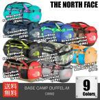 THE NORTHFACE BASE CAMP DUFFEL-M (CWW2) ザノースフェイス べースキャンプダッフルバッグ