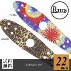 """PENNY SKATEBOARDS GRIPTAPE 22"""" [Leopard][Tie Die] ペニー スケートボード デッキテープ"""