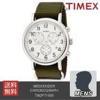 TIMEX(タイメックス) WEEKENDER CHRONOGRAPH (TW2P71400) ウィークエンダークロノグラフ 腕時計 メンズ