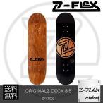 Z-FLEX SKATEBOARD ORIGINALZ DECK 8.5 [ZFX1002] ジーフレックス オリジナルズ