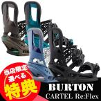 16-17 BURTON CARTEL Re:Flex [Black][Blue Ste...
