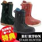 16-17 BURTON STASH HUNTER [Black/Blue][Wino][Green/Camo] スタッシュハンター バートン