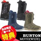 16-17 BURTON MOTO WIDE [Black][Black/Camo][Blue][Khaki/Print] モト ワイド バートン
