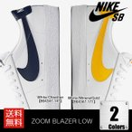 NIKE ZOOM BLAZER LOW [864347-141/864347-171] ナイキ ブレーザー
