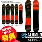 16-17 SALOMON SUPER 8 [151/154/157/160] スーパーエイト サロモン