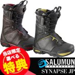 16-17 SALOMON SYNAPSE JP(WIDE) [Brown][Black] シナプス ワイド サロモン