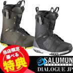 16-17 SALOMON DIALOGUE JP(WIDE) [Black/Alpha Yellow/Black][Black/Autobahn/Grey] ダイアログ ワイド サロモン