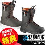 16-17 SALOMON FACTION [Dark Khaki/Lava Orange/Dark Khaki][Black/Orange Rust/Black] ファクション サロモン