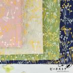 生地 麻 ラミー リネン 刺繍 手作り 花柄刺繍 手作り 布  洋服 50*148cm カット済み DIY 大人用手芸 手作りキット カバン 鞄