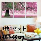 【40×60cm】アートパネル フレーム絵画 油絵風 3枚セット 桜 サクラ 大木 壁掛け インテリア絵画 ウォールデコ 自然風景 癒し 飾り