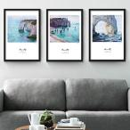 【30×40cm】アートパネル 地中海 草原 花畑 水彩風景画 枠付きフレーム絵画 カラフル 抽象画 壁掛け インテリア絵画 ウォールデコ