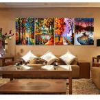 【35×50cm】アートパネル フレーム絵画 油絵風 雨のパリ/公園/エッフェル塔/パリジェンヌ/街路樹 抽象画 鮮やか 壁掛け インテリア絵画 ウォールデコ