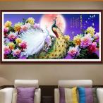 大型サイズ 上級者向け フル ダイヤモンド刺繍 キット ビーズ刺繍 孔雀 雌雄 牡丹 鮮やか アジアンテイスト モザイクアート パズルアート リハビリ