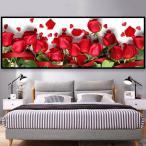大型サイズ 上級者向け フル ダイヤモンド刺繍 キット ビーズ刺繍 赤い薔薇 バラ ローズ 花束 モザイクアート パズルアート リハビリ
