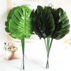 5個以上送料無料 1枚葉 モンステラ フェイクグリーン 造花 ハワイアン 南国 バリ トロピカル ハンドメイド作品 イミテーション
