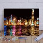 数字塗り絵 油絵風 都会の夜景 海 大人の塗り絵 フレーム絵画 インテリア 風景 DIY 趣味 ぬり絵 ホビー ナンバーピクチャー