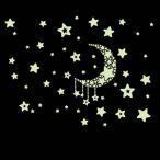 【3枚以上で送料無料】 夜光 月と星 蓄光ステッカー  ウォールステッカー 壁デコレーション 北欧風 インテリアDIY