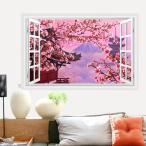 【普通郵便・送料無料】 ウォールステッカー (富士山 日本のお城 桜) だまし絵 トリックアート 風景写真 絵画 3D窓フレーム  DIY