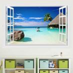 【普通郵便・送料無料】 ウォールステッカー (海 コテージ 白い砂浜) だまし絵 トリックアート 風景写真 絵画 3D窓フレーム  DIY