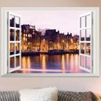 ウォールステッカー ヨーロッパの夕暮れ 海辺の街 だまし絵 トリックアート 風景写真 絵画 3D窓フレーム  DIY