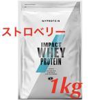 マイプロテイン IMPACT ホエイプロテイン 1kg ナチュラルストロベリー