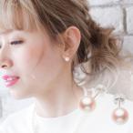 レディース アコヤ 6月 誕生石 真珠 ピアス 国産 アコヤ真珠 パール 約8.0mm ホワイトゴールド ギフト プレゼント 送料無料