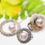 真珠 ペンダント 淡水真珠 パール 約10mm シンチュウ 合金 送料無料