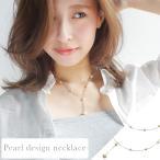 送料無料 淡水 真珠 オリジナル デザイン ネックレス パール 約4.0-8.0mm シルバー オーバル クリスマス プレゼント 6月誕生石真珠