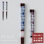箸 おしゃれプレゼント 日本製 食洗機可 かわいい フローラお箸 明日つく 薔薇雑貨pease バラ雑貨 母の日