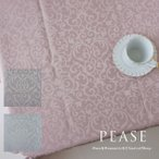テーブルクロス 撥水 かわいい 北欧 オーナメント柄テーブルクロス140×180  プレゼント 明日つく 薔薇雑貨pease バラ雑貨 母の日