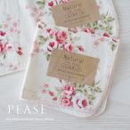 【北欧雑貨 薔薇雑貨】 ふきん ディッシュクロス フルーアローズハンカチ 綿100%