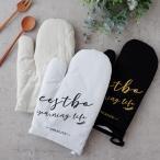 ミトン 1枚 鍋つかみ 手袋 オーブンミトン 北欧 おしゃれ かわいい キッチン雑貨 キッチン用品