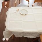 ショッピング薔薇 テーブルクロス 花柄 薔薇雑貨 バラ ローズジャガード織り
