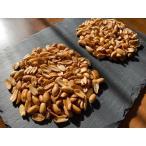 ピート燻製ピーナッツ 2袋セット