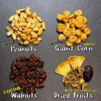 燻製ピーナッツ,燻製ピスタチオ,殻付きアーモンド=比べて燻製ナッツお試しセット