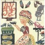 【メール便可】関みほこのあぶらとり紙 靴屋の娘
