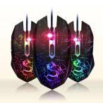 ショッピングドラクエ 送料無料 LED ゲーミング マウス ドラゴン
