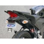 キジマ フェンダーレスKIT 黒 ホンダCBR125R/250R 315-037