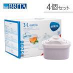 ショッピングブリタ Brita ブリタ 浄水器 カートリッジ マクストラ 4個 セット おいしい水 JIS検査実施済 100484 Maxtra Pack 4pcs set おいしい水