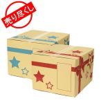 PeeWeeBabyで買える「【1円ギフトBOX】Bumbo バンボ 専用ギフトボックス (出産祝い 誕生日 ギフト プレゼント 赤ちゃん) ◆必ずバンボベビーチェアと同時に購入してください.」の画像です。価格は1円になります。