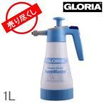 Gloria グロリア FM10 スプレイヤー 1L スプレー 業務用 foammaster フォームマスター 蓄圧式泡洗浄器