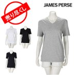 JAMES PERSE ジェームス パース ベーシック V-Neck Tee VネックTシャツ MLJ3352 服 インナー カジュアル