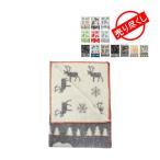 ショッピングひざ掛け クリッパン Klippan ハーフ ウールブランケット 90×130cm Wool Blankets ひざ掛け ウール ブランケット リビング 冷房対策 北欧