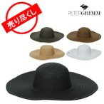 【クリアランスセール】PeterGrimm ピーターグリム ERIN エリン 麦わら帽子 紫外線対策 UVハット 女優帽